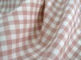 播州織 ギンガムチェック0.5cm ピンク