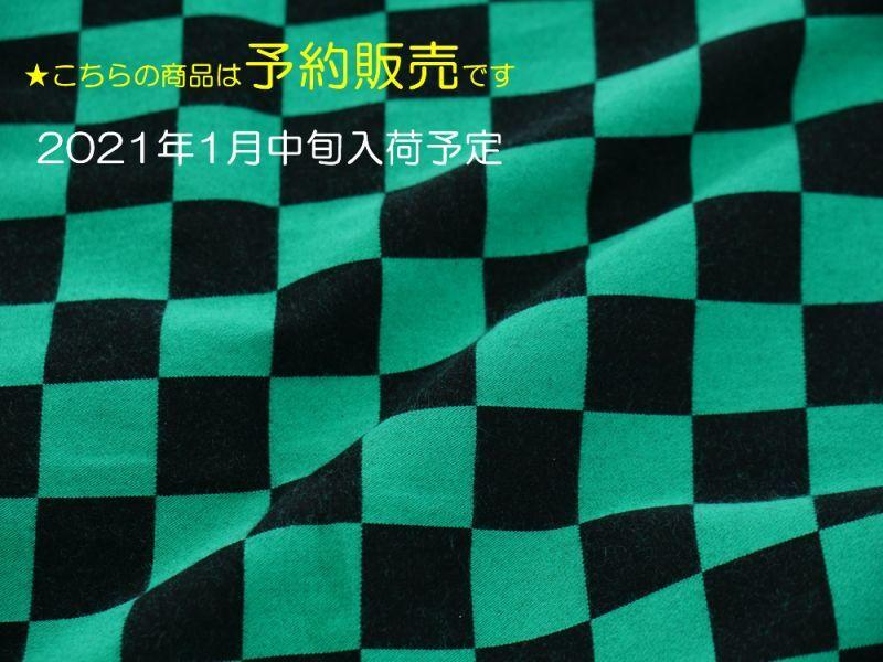 画像1: 【予約商品】播州織 市松模様ジャカード グリーン×ブラック 2021年1月中旬入荷予定